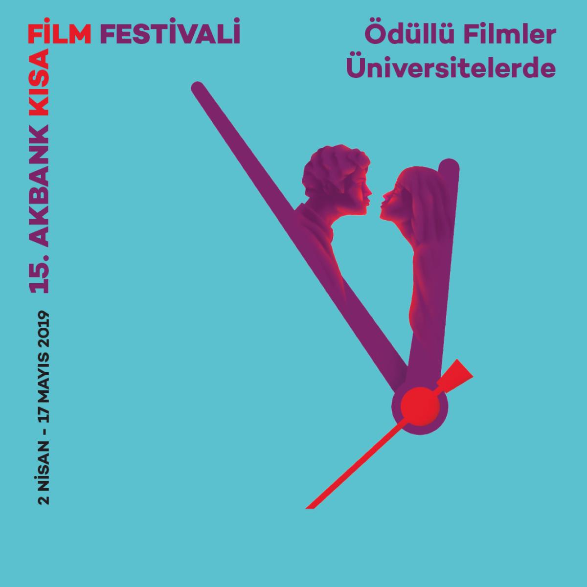 15-akbank-kisa-film-festivali